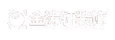 关于我们_汕头市爱博下载轩装饰设计有限公司,www.jtxsj.com,爱博下载轩,爱博下载轩装饰,爱博下载轩装饰设计,汕头爱博下载轩,汕头爱博下载轩装饰,汕头爱博下载轩装饰设计,装饰设计公司,汕头装饰设计公司,装修设计,室内设计,汕头装修设计,汕头室内设计,住宅空间设计,家庭装修设计,商业空间设计,办公室设计,产品展厅设计,汕头住宅空间设计,汕头家庭装修设计,汕头商业空间设计,汕头办公室设计,汕头产品展厅设计